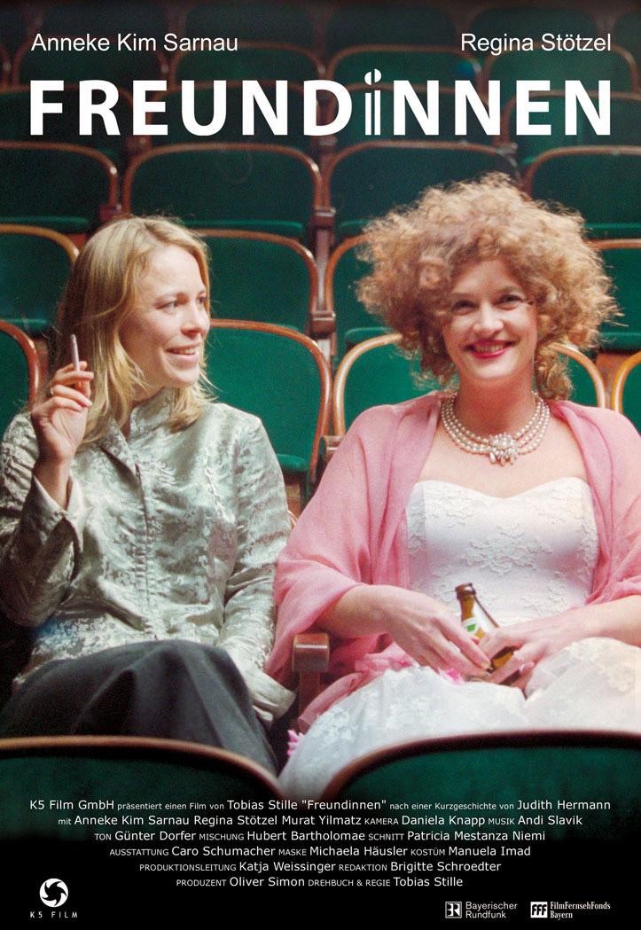 Freundinnen (2005)