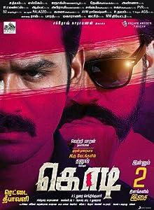 Single link hd movies direct download Kodi by Balaji Mohan [1280x1024]