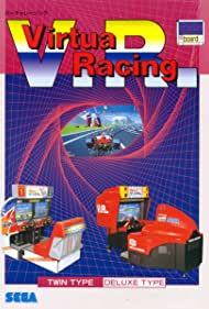V.R.: Virtua Racing (1992)
