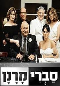 Watch new free english movies Sabri Maranan Israel [4K