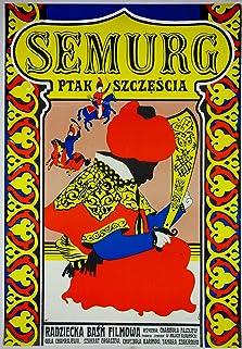 Semurg (1972)