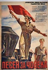 Pesen za choveka Poster