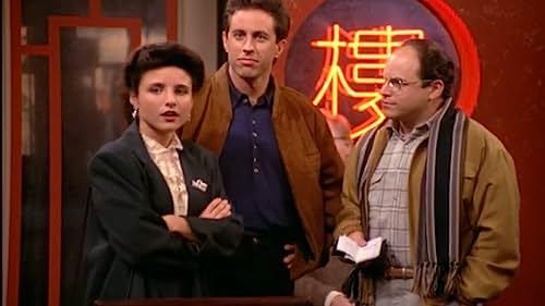 """Seinfeld"" Seasons 1-3"