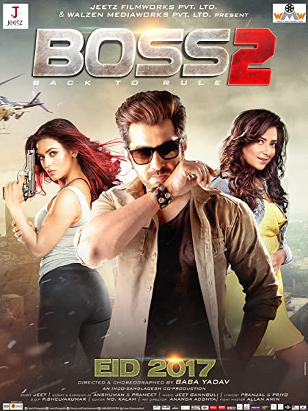 Boss 2 (2017) Bengali WEB-DL  480P | 720P  x264  400MB | 1.1GB  Download