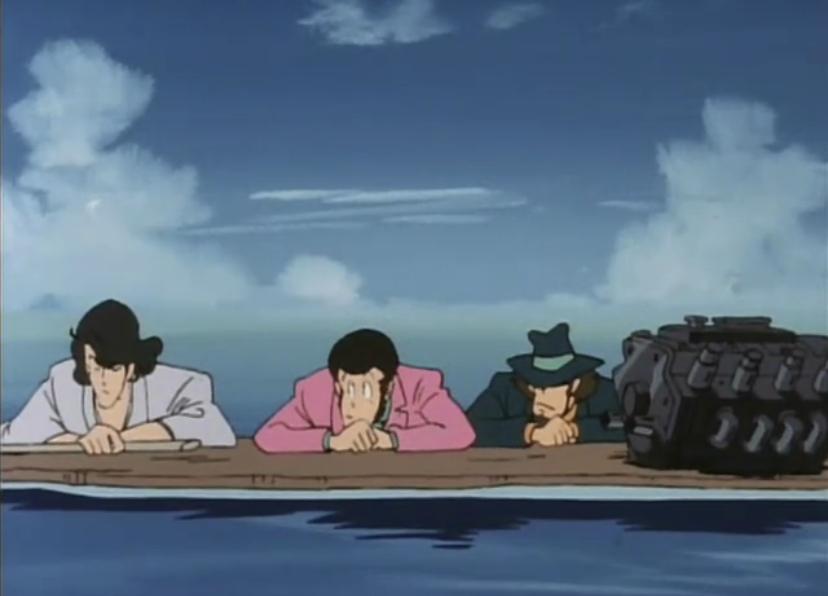Rupan sansei: Part III (1984)