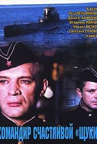 Komandir schastlivoy 'Shchuki' (1973)