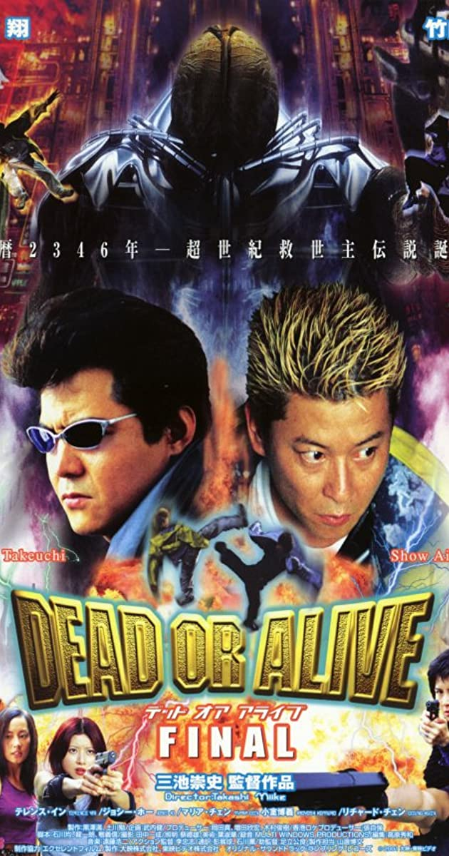 Subtitle of Dead or Alive: Final