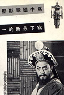 Ching Tang Picture