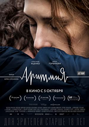 Movie Arrhythmia (2017)