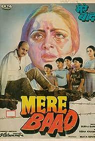Mere Baad (1988)