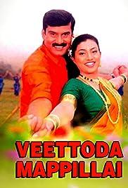 Veettoda Mappillai () film en francais gratuit