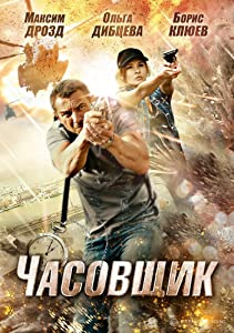 720p hd movies direct download Chasovshchik Russia [XviD]