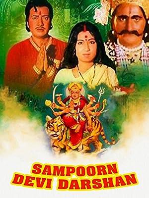 Sampoorna Devi Darshan movie, song and  lyrics