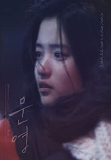 Moon-young