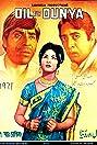 Dil Aur Duniya (1971) Poster