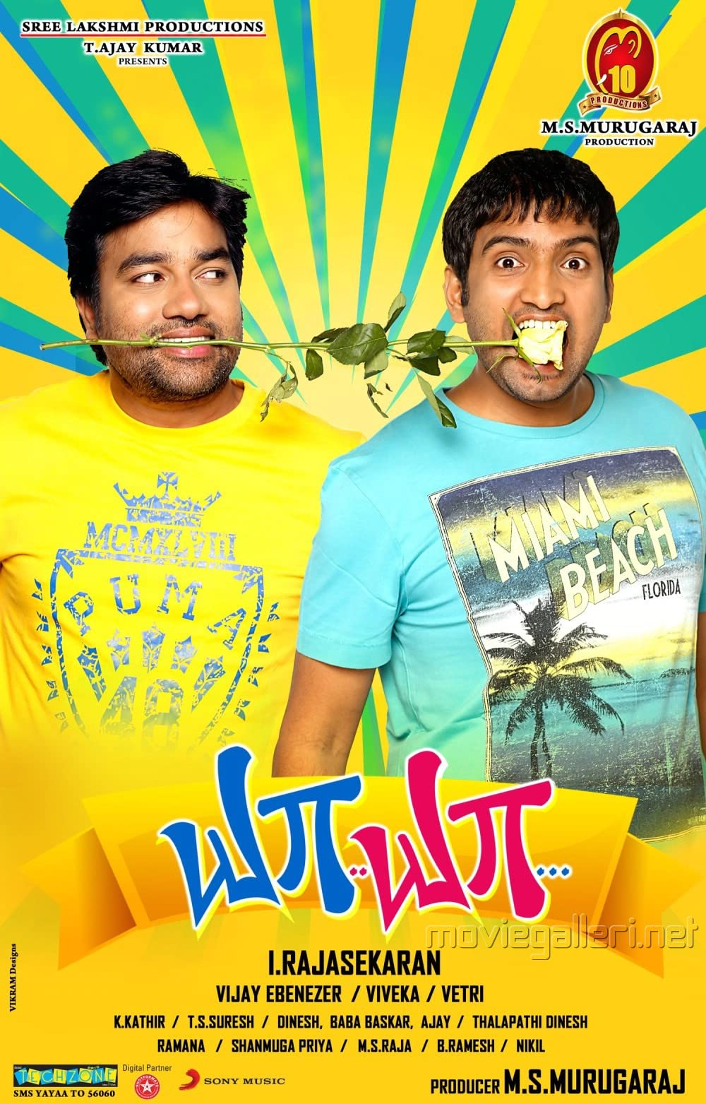 Ya Ya 2020 Hindi Dubbed 350MB HDRip Download