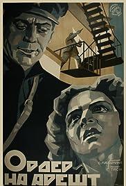 Order na aresht Poster