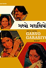 Garvo Garasiyo Poster
