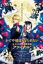 Kaguya-sama: Love Is War - Final