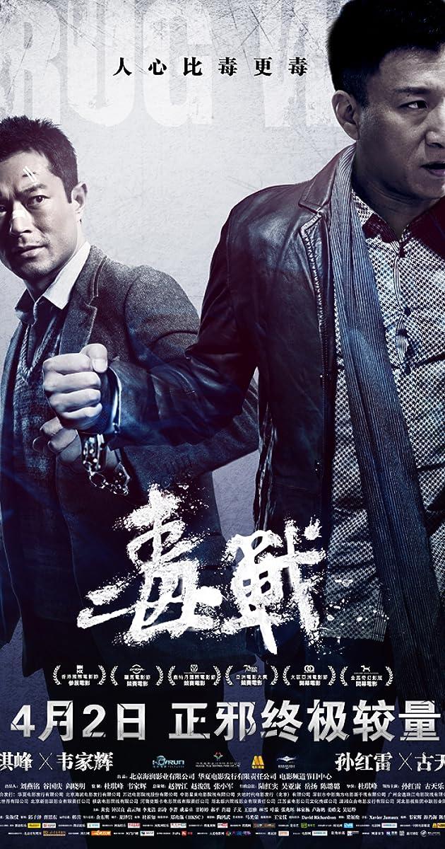 Subtitle of Drug War