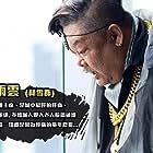 Suet Lam in Ru zhu ru bao de ren sheng (2019)