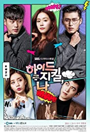 Hyde, Jekyll, Me Poster