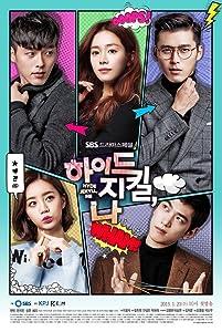 Amazon uk movie downloads Haideu, Jikil, Na South Korea [Ultra]