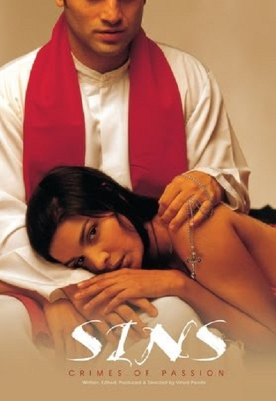Sins Screen Shot 1