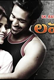 Lovers Tho Pettukovaddhu Poster