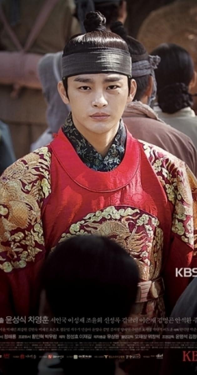Gương mặt hoàng đế -The King's Face (2014)