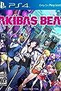 Akiba's Beat (2016) Poster