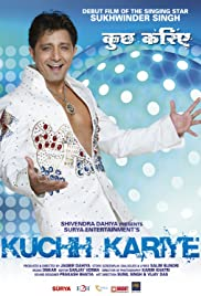Kuchh Kariye Poster