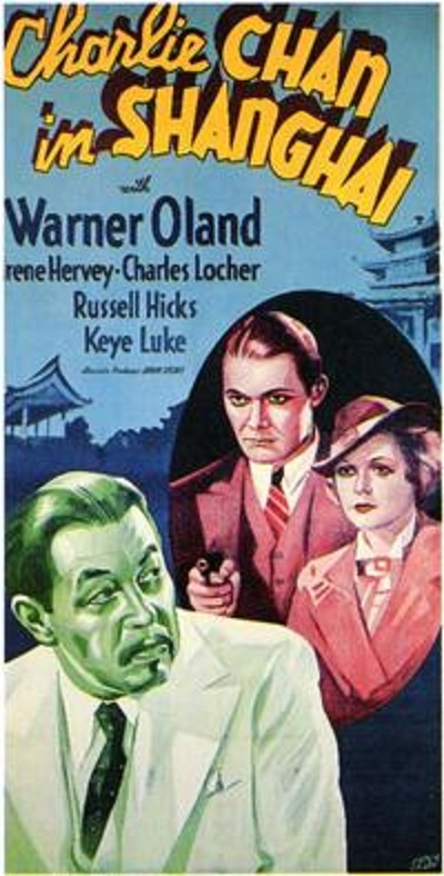 Jon Hall, Irene Hervey, and Warner Oland in Charlie Chan in Shanghai (1935)