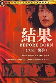 Before Born Poster