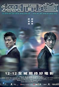 Primary photo for Infernal Affairs
