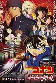 Detective Conan: The Scarlet Bullet (2021) HDRip english Full Movie Watch Online Free MovieRulz