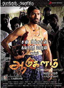 tamil movie dubbed in hindi free download Aadukalam