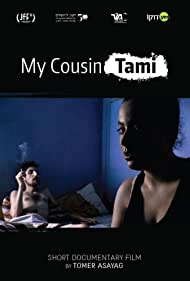 My Cousin Tami (2017)
