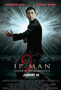 Primary photo for Ip Man 2