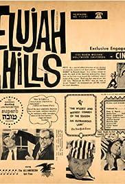 Hallelujah the Hills (1963) 720p