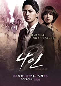 Movies downloadable ipod Nain: Ahob Beonui Shikan Yeohaeng [avi]