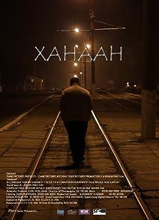 Hanaan (2011)