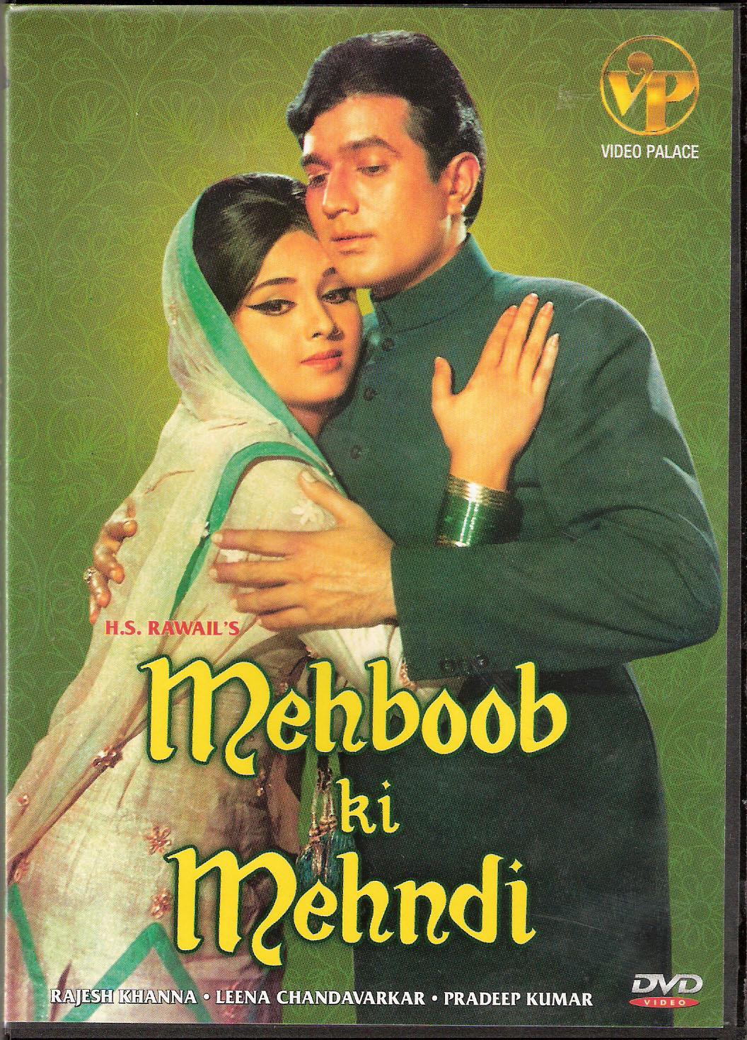 Mehboob Ki Mehndi 1971 Imdb