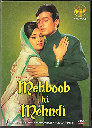 Rajesh Khanna Mehboob Ki Mehndi Movie