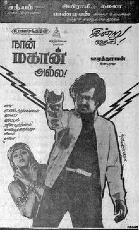 Naan Mahaan Alla (1984) - IMDb