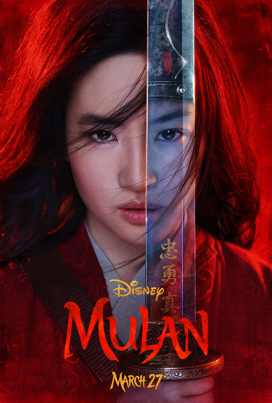 New Dvd Releases March 2020 Mulan (2020)   IMDb