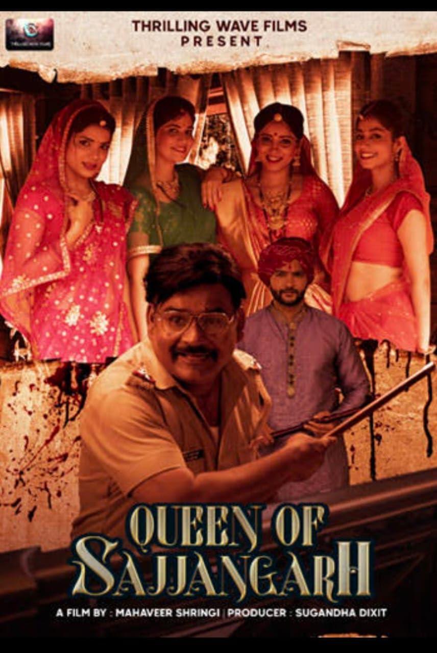 18+ Queen of Sajjangarh 2021 Hindi Movie 720p AMZN HDRip 700MB Download