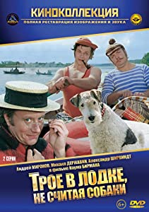 Downloadable movies adult Troe v lodke, ne schitaya sobaki Soviet Union [720x480]