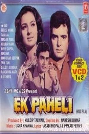 Tanuja Ek Paheli Movie