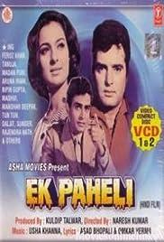 Ek Paheli Poster